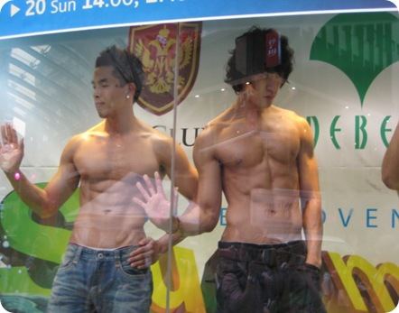 Get to know gay Korea( South)
